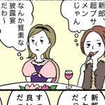 ナンパ対談音声4×ロジカル(メルマガ読者のみ)
